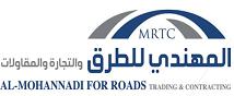 Al Mohannadi
